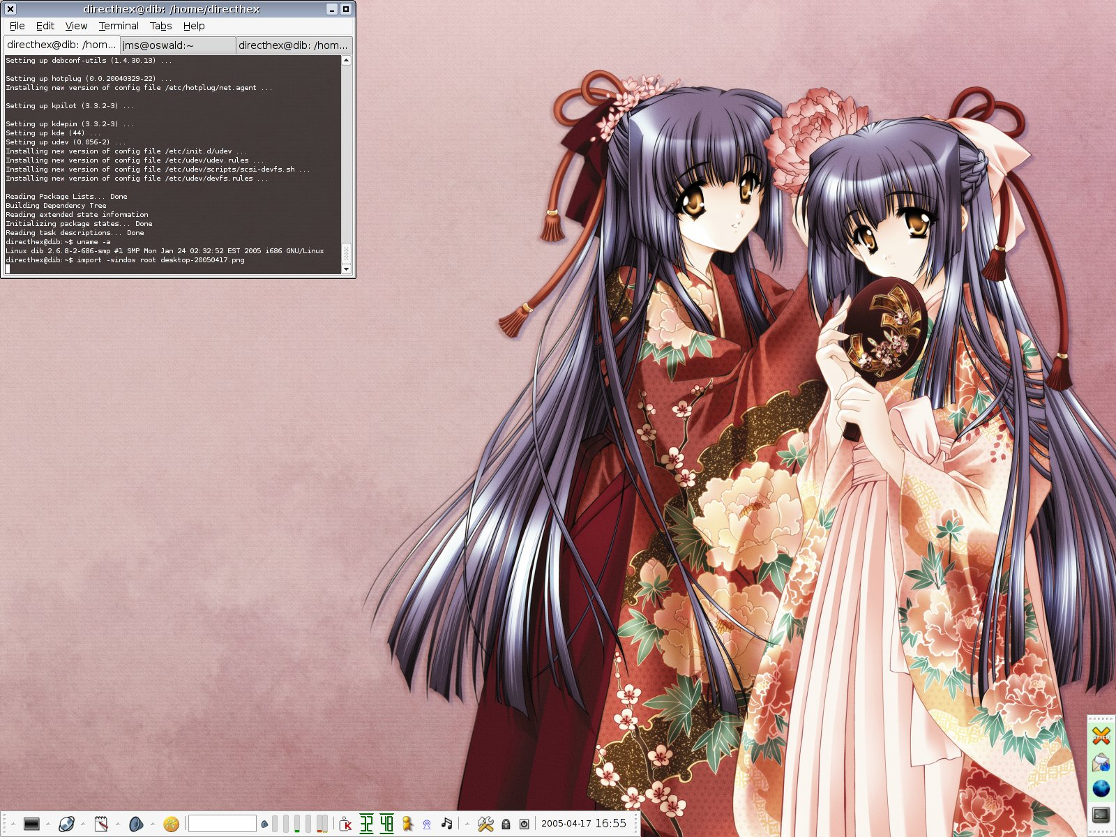 desktop-20050417