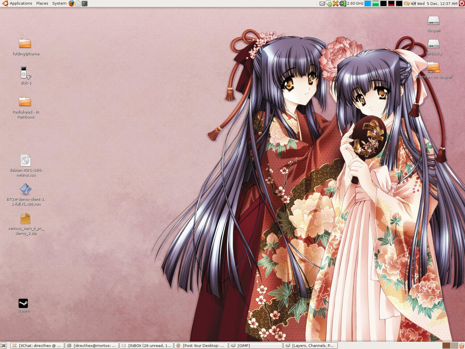 desktop-20071205